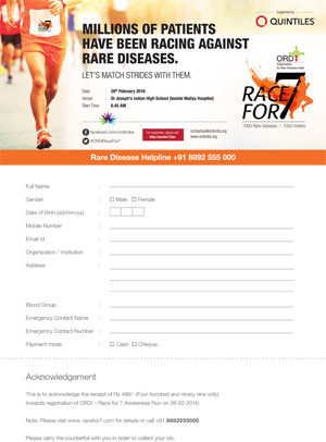 Registration_form-1